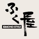 ふく屋 KIMOMNO STYLE